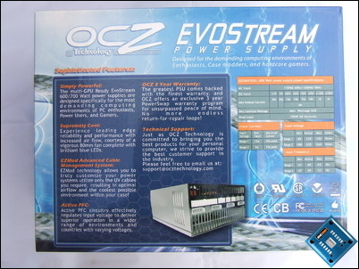 OCZ EvoStream 600w Packaging