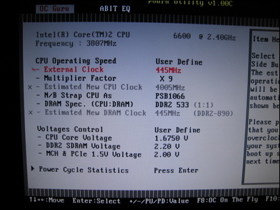 BIOS External Clock