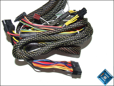 Enermax Galaxy Cables