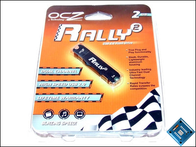 OCZ Rally2 Flash Drive Packaging