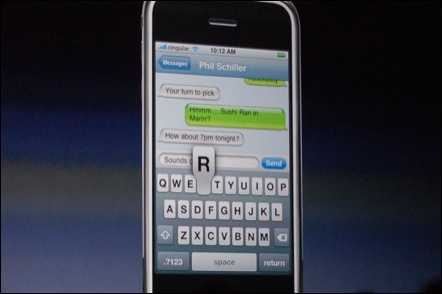 Texting interface