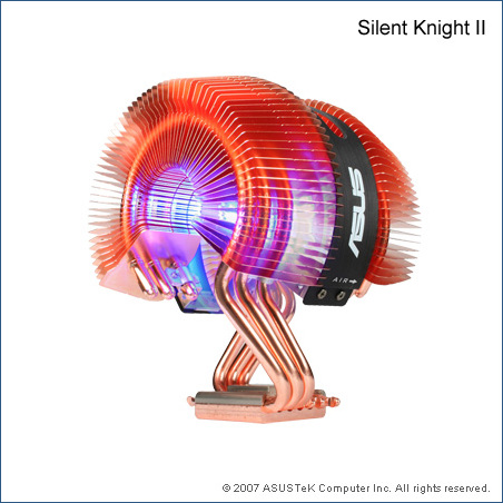 ASUS Silent Knight II