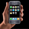 Carbon Fiber iPhone in the Works?