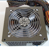Silver Power Blue Lightning 600w PSU