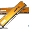 Crucial Ballistix PC2-8500 2GB DDR2 Kit