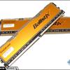 Crucial Ballistix PC2-8500 2GB DDR2 Kit