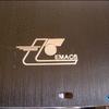 Zippy Emacs GSM-6600P G1 600w PSU
