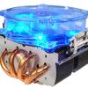 OCZ Tempest CPU Cooler