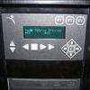 Matrix Orbital MX5 514 USB VFD & Fanbus