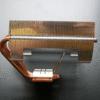 Asus Triton 75 CPU Cooler