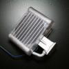 Akasa Revo Thermaldynamic CPU Cooler