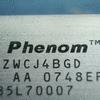 AMD Phenom 9600 Black Edition Quad Core CPU