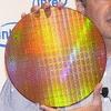 Nehalem system shows particle demo video