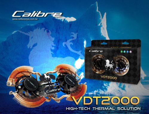 Calibre Dual Fly