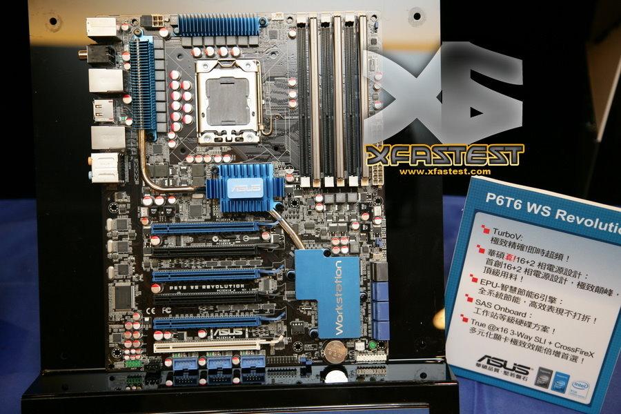 Liste de touts les boards socket LGA 1366 07103837115l