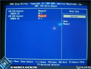 Multiplyer adjustment screen
