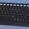 Keysonic ACK-612 RF Wireless Multimedia Keyboard