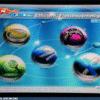 MSI's EFI BIOS