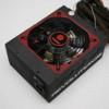 Enermax Revolution85+ 950w Modular PSU