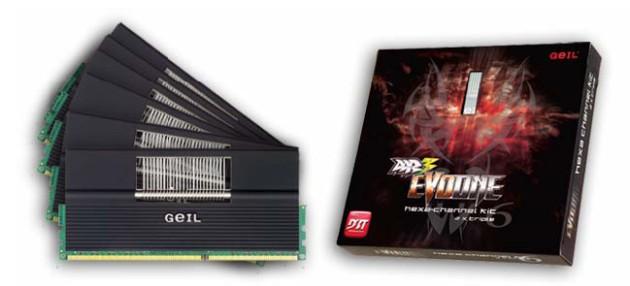 Geil DDR3