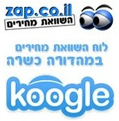 "Koogle is a new ""kosher"" search engine for Jews"
