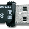 Buffalo Release Yet Another Tiny USB Drive