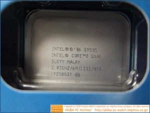 Intel Q9505 Box Label