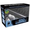 Corsair Introduce HX650
