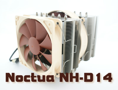 Noctua NH-D14 Review Internal Icon