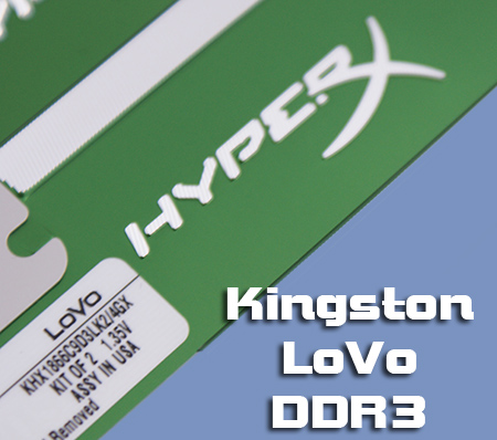 Kingston LoVo 1866 Memory Review
