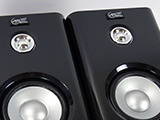 Arctic Sound S361 2.1 Speaker Set Review