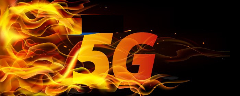 5G Internet is coming with 1gbps speeds!