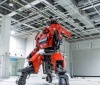 Million-dollar Mech Suit for Sale On Amazon Japan