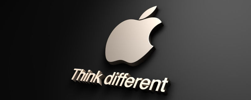 Apple Is Making An Electric Car?