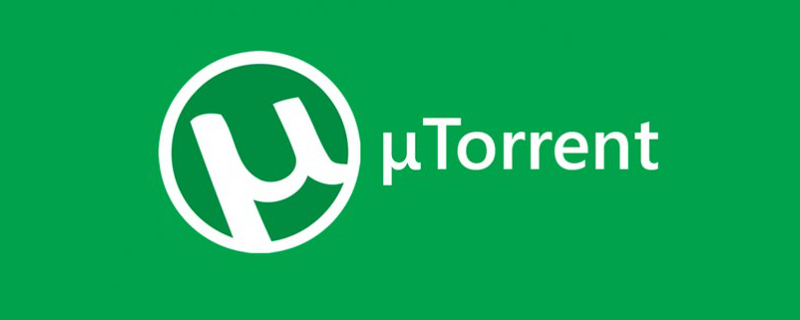 uTorrent silently installing bundled Bitcoin mining software