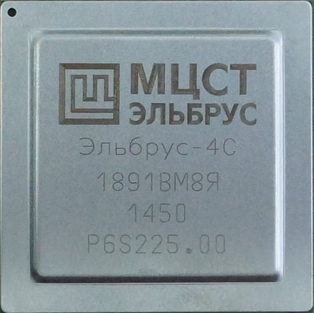 Russia Now Makes CPUs with x86 Emulation