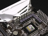 ASUS Z170-A RushKit Review