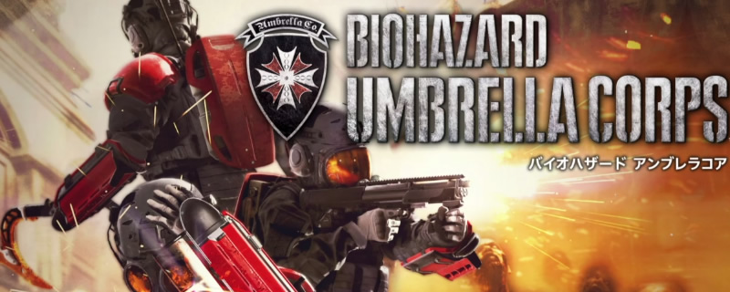 Umbrella Corps is now available in the US an Europe