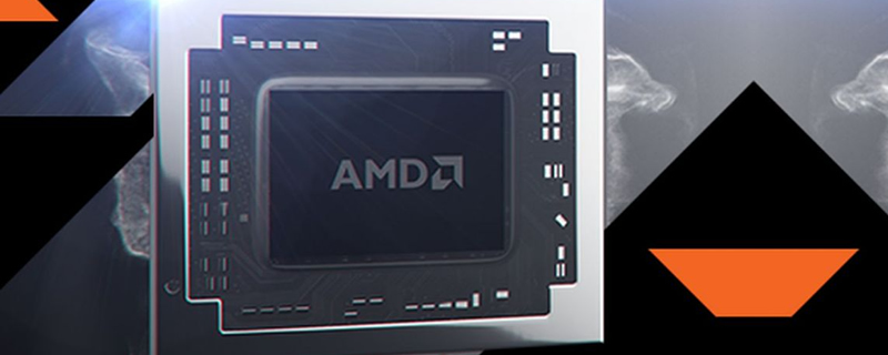 AMD is rumoured to release an APU based on Polaris and Zen in 2017