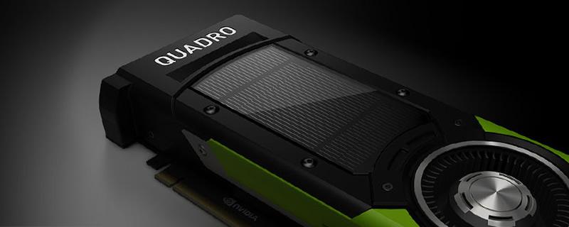 Nvidia's Pascal Quadro P6000 uses an unlocked GTX Titan X Pascal GPU