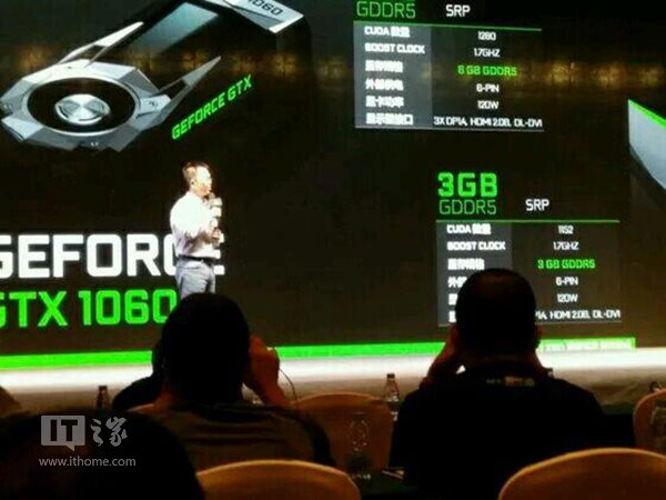 Nvidia showcases a GTX 1060 3GB GPU at a Chinese Press conference