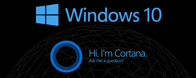 Cortana removal guide