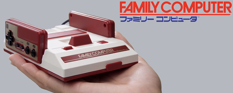 Nintendo announces their Mini Famicom home console