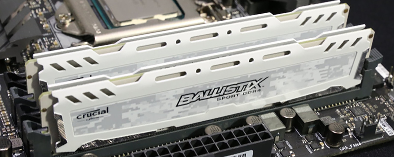 Crucial's Ballistix has now spun off into its own brand of gaming hardware