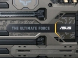 ASUS Z270 TUF Preview