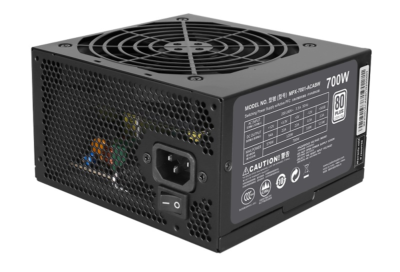 Cooler Master launch their MasterWatt Lite series of power supplies
