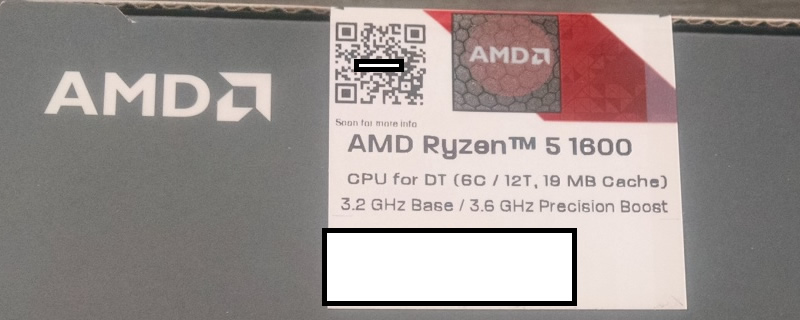 Some retail stores have already sold Ryzen 5 CPUs