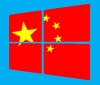 Microsoft has created a custom version of Windows 10 for the Chinese Government