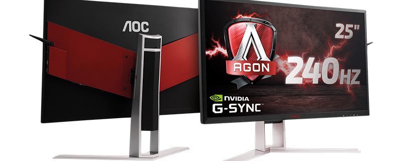 AOC announce their AGON AG251FG 24.5
