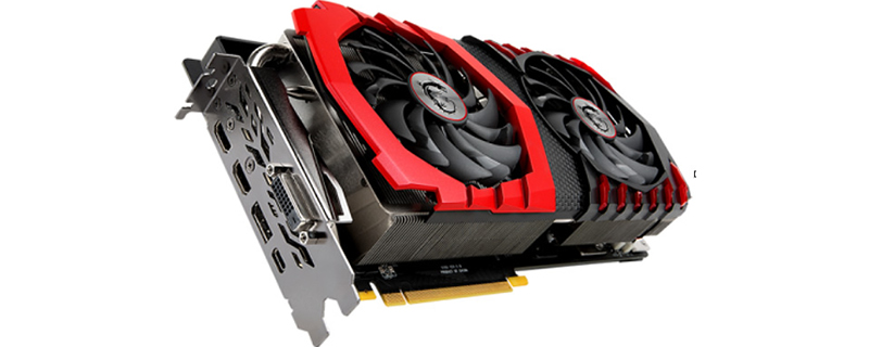 MSI reveal their GTX 1080 Ti Lightning Z and Gaming X USB Type-C